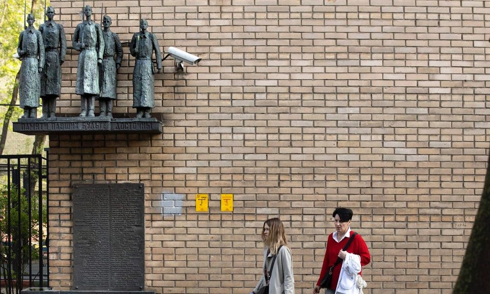 New tech  gadgets  gizmos  hi tech  Photos show how Russian memorials weave the history of World War II into daily life